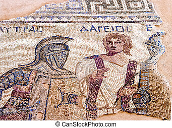 ancient mosaic in Kourion, Cyprus - fragment of ancient ...