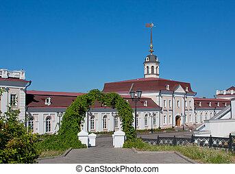 fragment of building of Kremlin, city Kazan