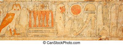 fresco - Fragment of Egyptian fresco on the wall of Temple...