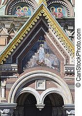 Fragment of orthodox cathedral Spas na Krovi - Ornate...