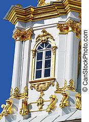 Fragment of Peterhof Palace