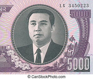 North Korea banknote - Fragment of the North Korea banknote