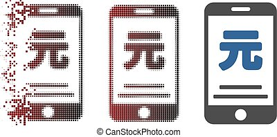 Fragmented Pixel Halftone Yuan Mobile Payment Icon