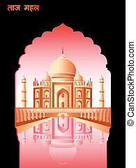 Taj Mahal - Frame with Taj Mahal reflected on water at...
