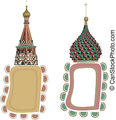 Frames with Russian Domes