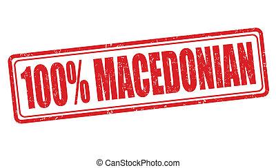 francobollo, macedone, 100 percento
