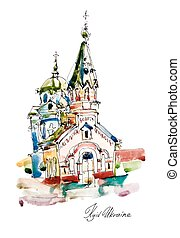 freehand sketch watercolor painting of Church in Podol Kyiv...