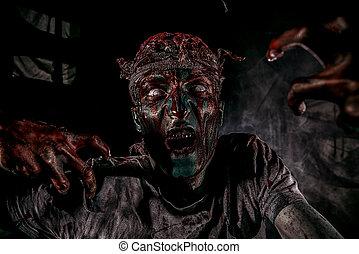 frightening nightmare