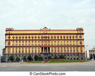 fsb/kgb, 連邦である, セキュリティー, サービス, 建物, 中に, モスクワ
