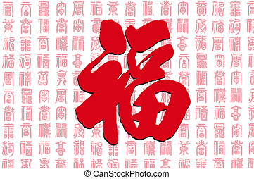 Fu-Chinese word write by brush pen. - A red Chinese word Fu...
