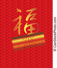 Fu Good Fortune Text with Scholar Scroll on Background - Fu...