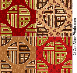 fu, seamless, 藝術, 運气, 好, 漢語