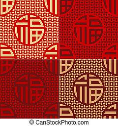 """fu"", seamless, chinês, padrão"