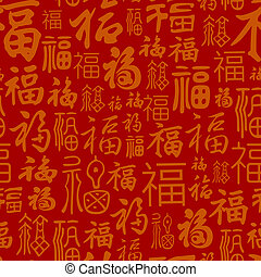 fu, seamless, (good, chinois, luck)