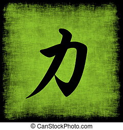 fuerza, chino, caligrafía, conjunto