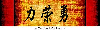 fuerza, honor, valor, chino, de motivación, frase