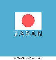 fuji, japón, monte, palabra