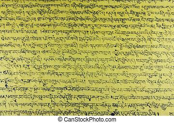 Tibetan writings - Fully framed Tibetan yellow praying...