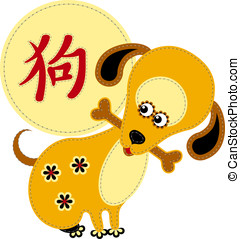 Funny chinese zodiac. Dog - Cute applique dog for design....