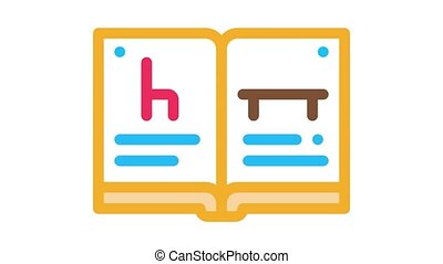 furniture discount Icon Animation. color furniture discount animated icon on white background