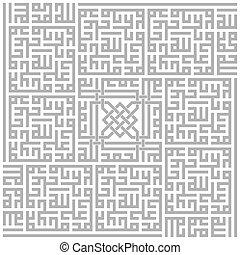 géométrique, kufi., arabe, lettering., carrée, sacré, ...