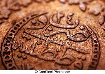 gammal, ottoman, mynt