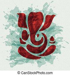 Ganesha or Ganesh stylized in black and white.