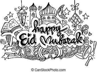garabato, eid, mubarak