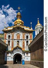 Gate Church of the Trinity, Kyiv Pechersk Lavra. Ukraine