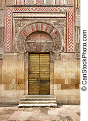 Gate Great Mosque Cordoba