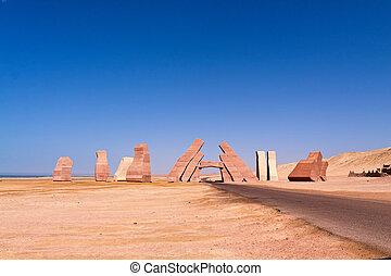 Gate of Allah in desert