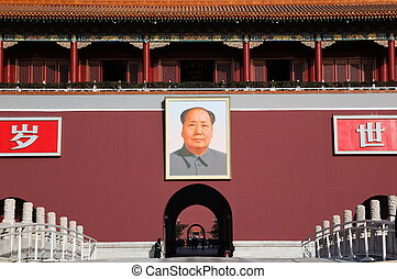 Gate of Heavenly Peace. Forbidden City. Beijing. China.