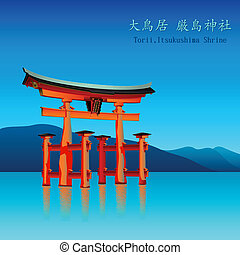Gate to Japan - Famous floating Torii gate at Itsukushima...