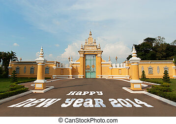 Gate to lunar new year 2014