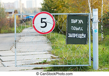 Gate with sign