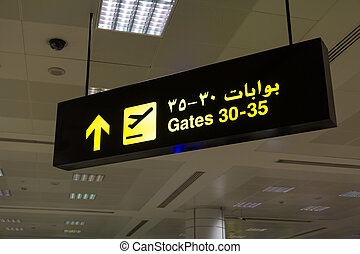 Gates sign in airport