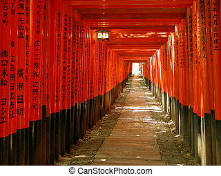 Gates Tunnel - an interesting orange gates tunnel in the...