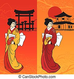 Geisha Banner Vertical