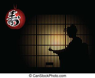 Geisha shadow - Geisha silhouette with sake behind shoji...