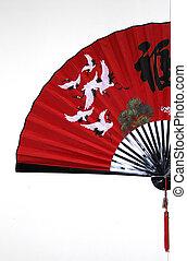 Geisha Ware - Geisha Series - various genuine items used by...
