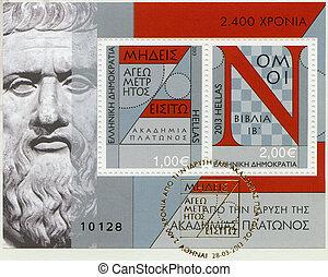 geometrie, buch, plato, -, 2013:, griechenland, mathe,...