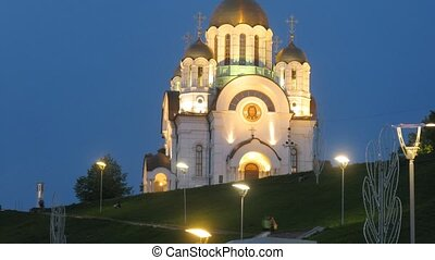 George Pobedonosets church stands against night sky in Samara