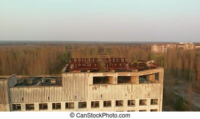 Ghost town Pripyat near Chernobyl NPP, Ukraine - Ghost town...