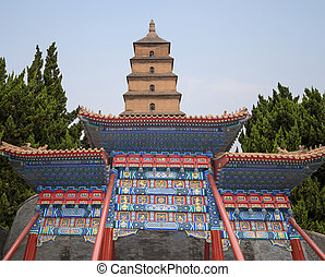Giant Wild Goose Pagoda (Big Wild Goose Pagoda), is a...