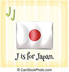 giappone, j, lettera, flashcard