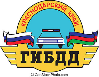 Gibdd krasnodar emb - Various vector flags, state symbols, ...