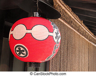 Gion paper lantern - Gion red paper lantern-extreme close up...