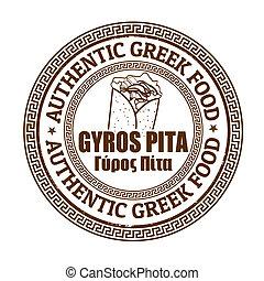 Giros pita stamp - Giros pita grunge rubber stamp on white, ...