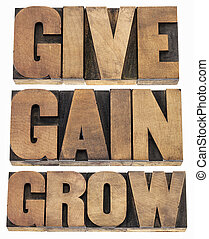give, gain and grow -personal development or motivational...