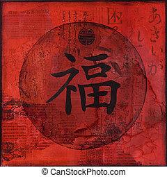 glück, chinesisches , kunstwerk